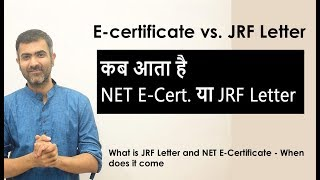 What is JRF Letter and NET E Certificate   When does it come [PHD]