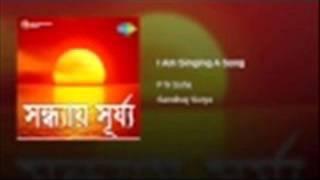Nei Kono Thikana Mor Shaymal Mitra Movie Sandhay Surya