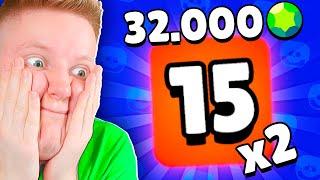 ЗАДОНАТИЛ 32.000 ГЕМОВ В BRAWL STARS! (150.000 Рублей)
