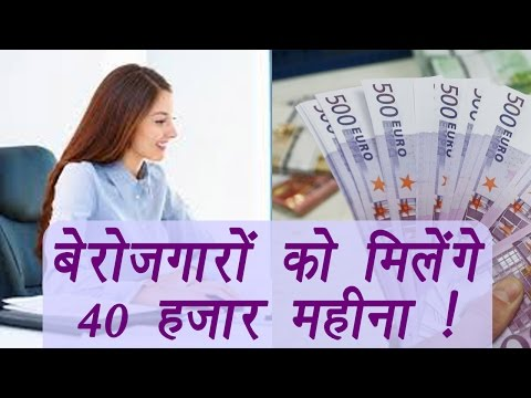 Finland to give Rs 40 k Basic Income to unemployed Citizen | वनइंडिया हिंदी