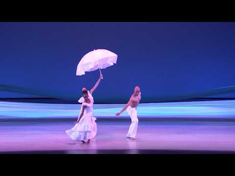 A.D. Berry - Listen to WIN tixs to see: Alvin Ailey American Dance Theater