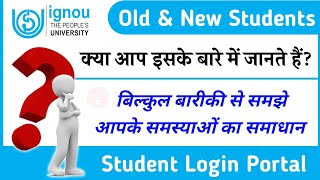 Do You Know About it | IGNOU Student Login Portal All Services  Assignment, ID Card, Admission
