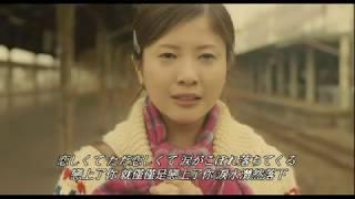 MISIA- 恋は終わらないずっと (日中歌詞)