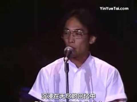 82年谷村新司與佐田雅志合唱《秋櫻》 - YouTube