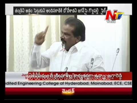 Gollapalli Surya Rao Fire On YS Jagan In AP Assembly