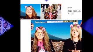 フェフ姉さん☆多田フェフ、夜ふかし、三大義務、マツコ 多田岬 検索動画 30