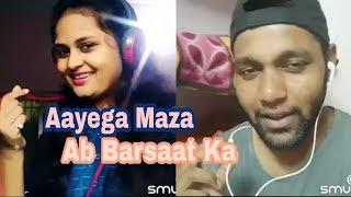 Aayega Maza Ab Barsaat Ka | Andaaz | Cover By Sujata Sargam & Pappu Sahaani