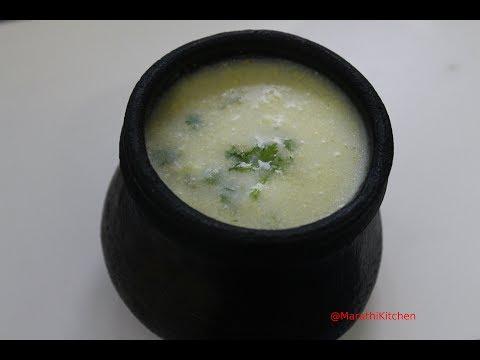 Jwariche Ambil | थंडगार आणि पौष्टिक ज्वारीचे आंबील | Ambil Recipe in Marathi
