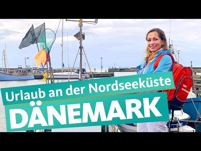 Nordjütland - Urlaub in Dänemark   WDR Reisen