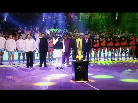 Star Sports Pro Kabaddi: National Anthem Independence Day Special
