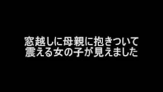 【2ch】日本兵すげえってなるコピペ集 thumbnail