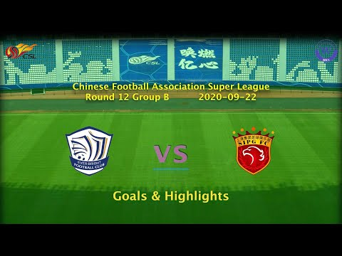 Shijiazhuang Shanghai SIPG Goals And Highlights