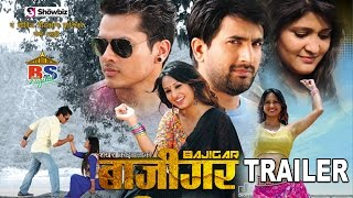 BAAZIGAR || बाजीगर​  || NEPALI MOVIE || OFFICIAL TRAILER HD