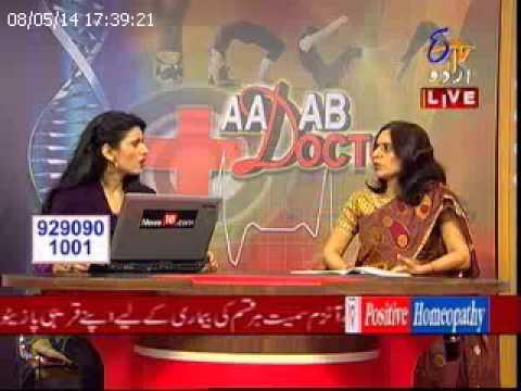 Aadaab Doctor - ADHD Syndrome