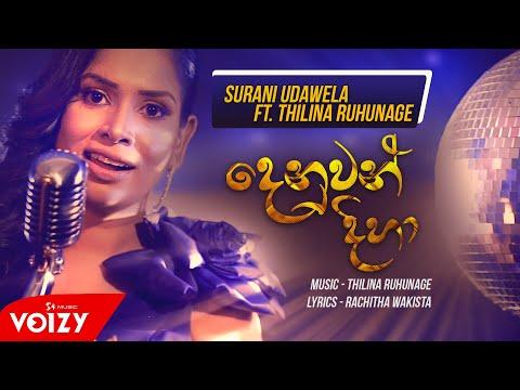 Thilina Ruhunage - Denuwan Diha (feat. Surani Udawela) [Official Music Video]