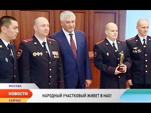 видео: Лучший участковый страны живет в Ненецком округе