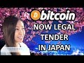 Bitcoin Now Legal Tender in Japan - CNBC