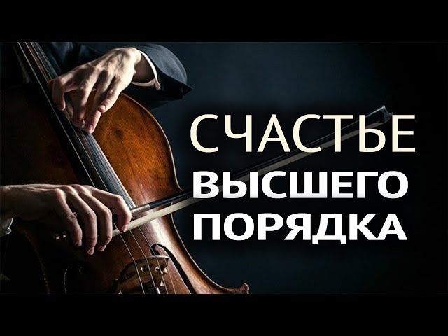 Рождение музыки - великая тайна. Композитор Владимир Довгань