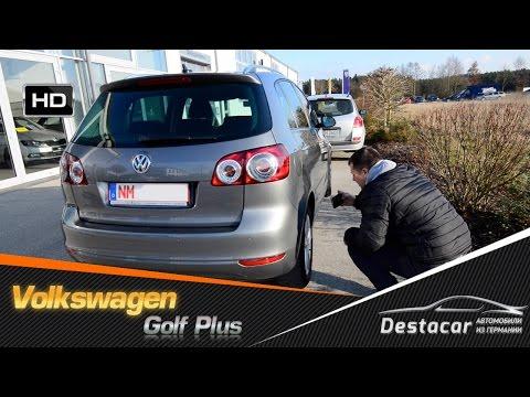 Осматриваем и покупаем VW Golf Plus Match