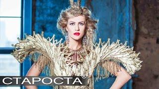 Неисчерпаемый гламур шоу-балета «Strana Ozz» - Каталог артистов