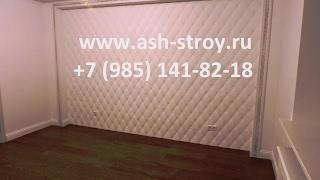 Капитальный ремонт однокомнатной квартиры г. Домодедово от Аш-Строй. 3D панели в интерьере