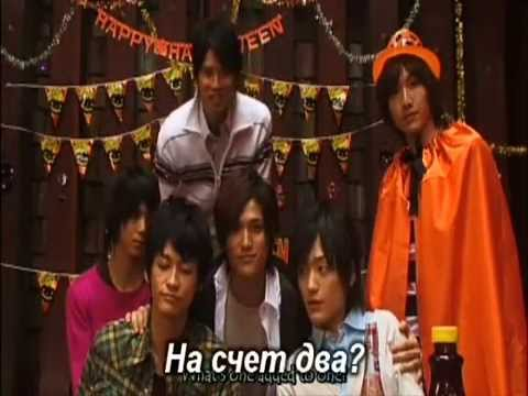 Серии Такуми Кун 2:Радужное стекло