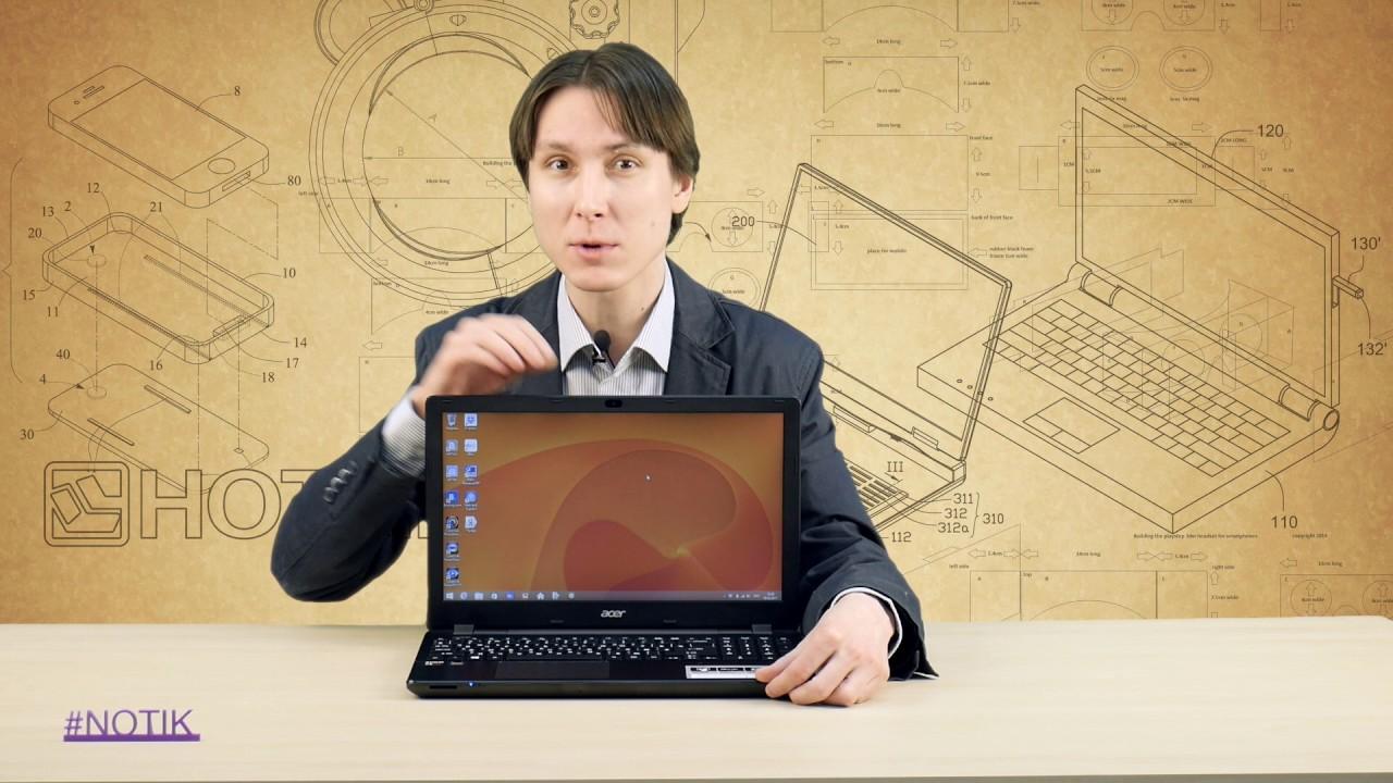 Цены и характеристики ноутбуков асер представлены в интернет-магазине media markt. Спешите купить ноутбук acer c доставки по москве и другим городам.