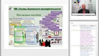 Учебно-методические комплексы издательства «ДРОФА»
