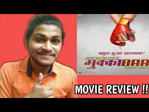 Mukkabaaz | Full Movie Review | Hit Or...