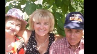 Моим родителям посвящается, 55 лет совместной жизни.