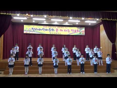 2013 정라초등학교 학예회(1학년2반_핸드벨연주)