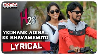 Yedhane Adiga.. Lyrical Song | H23 Songs | Tarun Rana Pratap