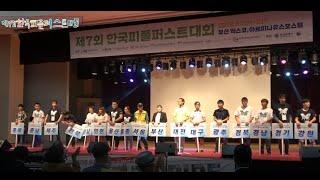 """""""제7회 한국피플퍼스트 대회"""" 소개 영상내용"""