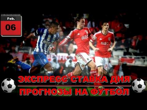 Заря - Черноморец 5:0 : онлайн трансляция футбольного