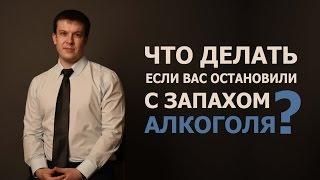 видео Если ты пьяный за рулем: какое наказание за пьянство