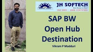 SAP BW فتح محور الوجهة