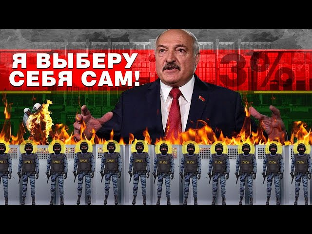 В КАКОЙ тОПЕ БЕЛАРУСЬ ? ЭТО Реальная Беларусь - Реальная Беларусь