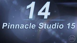 14_Делаем и анимируем логотип в Pinnacle Studio 15