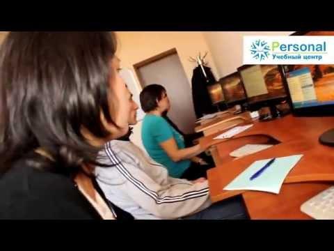 Компьютерные курсы в Киеве