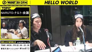 足立梨花とハライチ岩井が選ぶ、NARUTOの名シーン 岩井勇気 検索動画 21