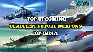 Future Weapons of India । भारत के भबिस्य की इन हतियारो से परोसी खोफ में । जय हिन्द । Brothers Tube ।