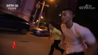 《道德观察(日播版)》 20191022 扫黑英雄杨春| CCTV社会与法