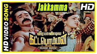 Veerapandiya Kattabomman Movie   Sivaji & Padmini mourn Gemini Ganesan's Demise   Jakkama Song