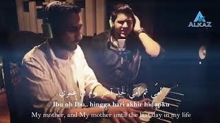 Ahmad Al Zmaili and Mohammad Bashar - Song for mother: Ummi