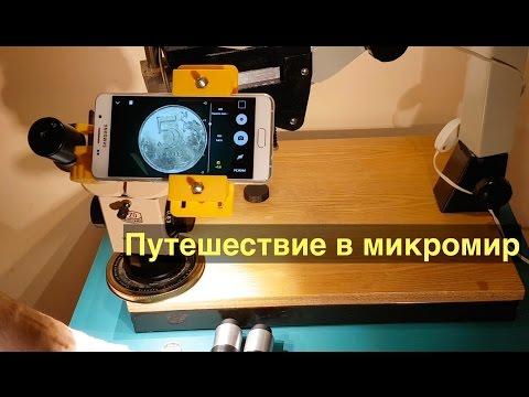 телескоп увидеть что фото земле на в можно