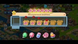 ТАУНШИП город и ферма #660 Знакомство с моим городом  Игровое видео