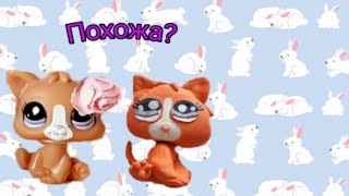LPS : Котенок Виолетта с канала LPS кролики SHOW// мой первый самодельный пет