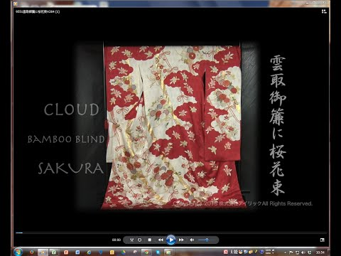 Kyoto Kimono representing bamboo blinds and cherry blossoms in Imperial court