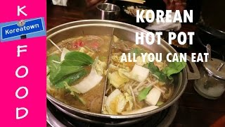 hot pot guide