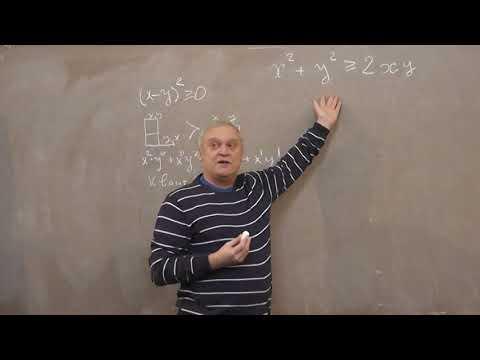7 Сумма квадратов и удвоенное произведение